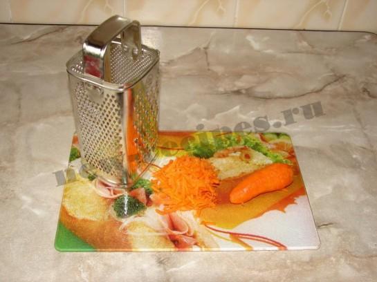 трём морковку