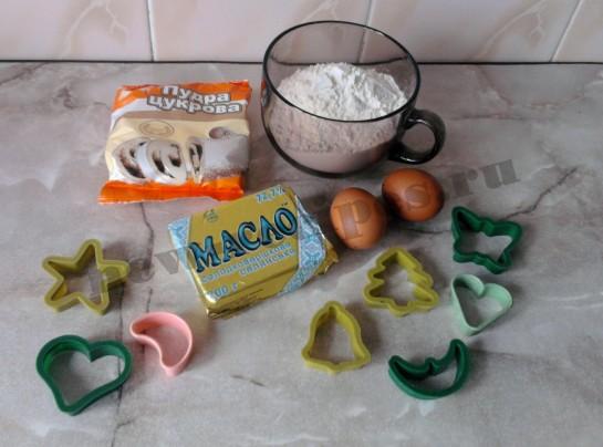 печенье украшение (1)