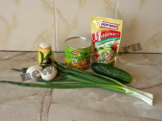 весенний салат в креманках 1
