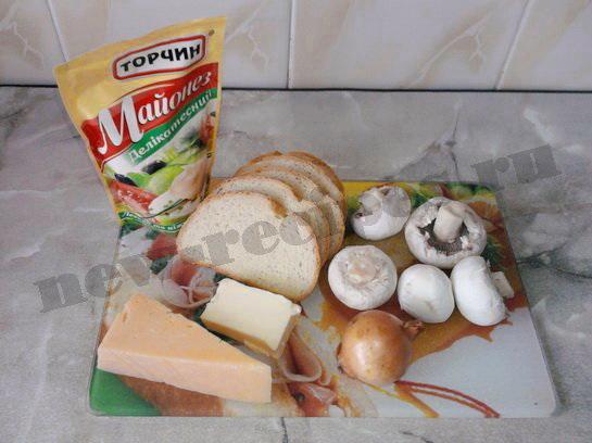 горячие бутерброды с грибами 1