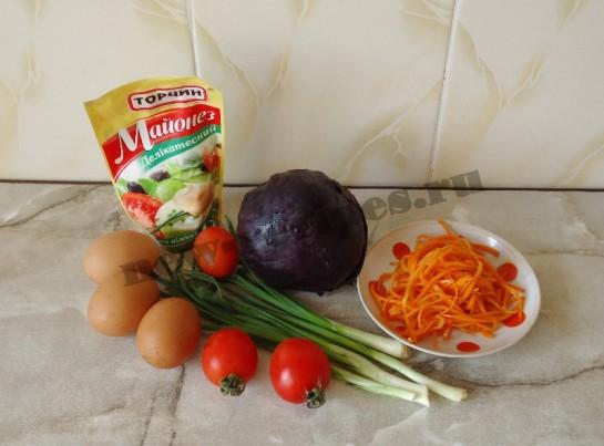 салат радуга фото рецепт 1