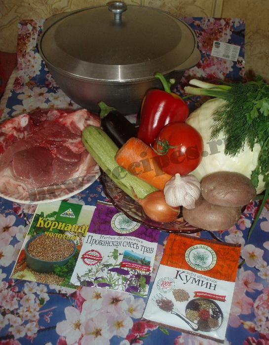 басма узбекская фото рецепт 1