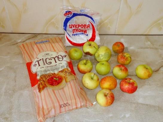 слоеное тесто с яблоками 1
