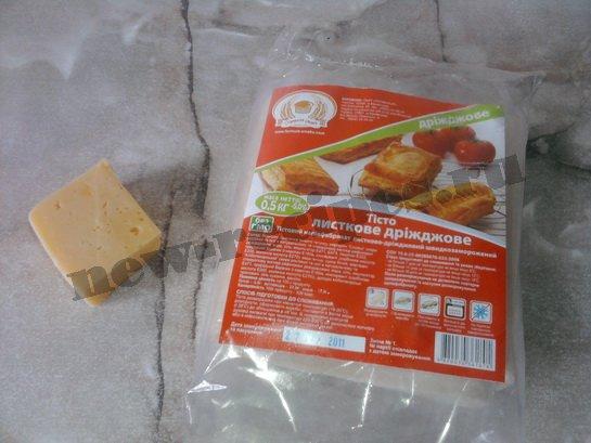 слойки с сыром 1