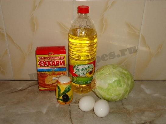 капустные шницели фото 1