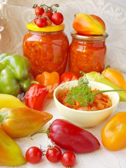 салат из перца, морковки и помидоров