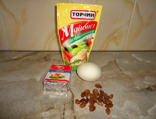 салатик смайлик - с Днем Улыбки! (1)