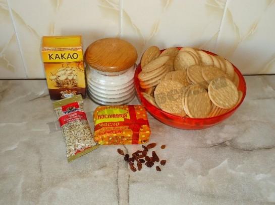 ингредиенты для торта ёжик из печенья