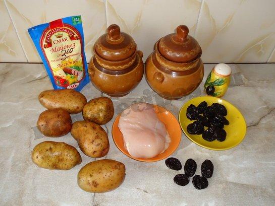 ингредиенты для картошки в горшочках с черносливом