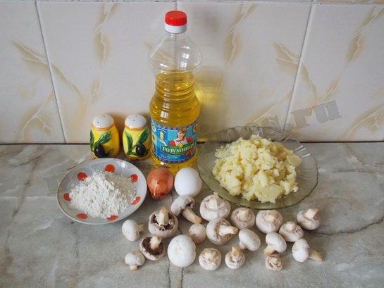 ингредиенты для картофельных зраз с грибами