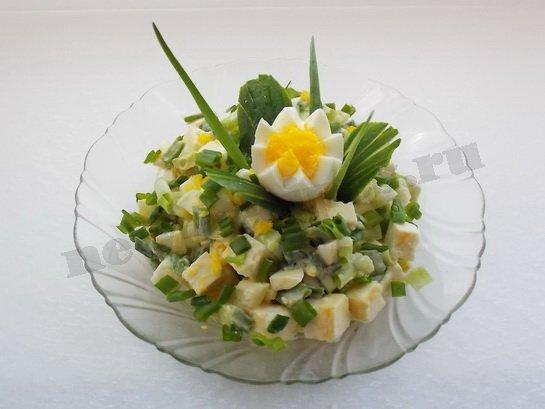 салат с брынзой готов