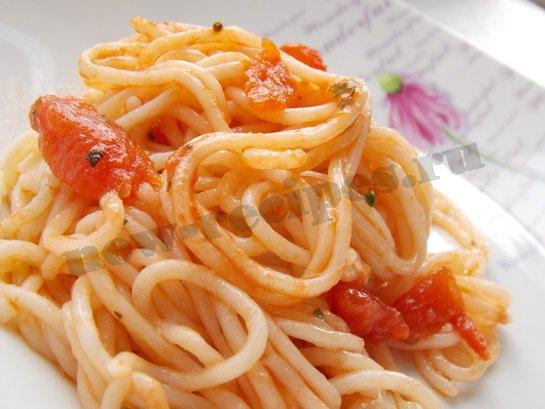 спагетти с томатом готово