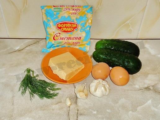 ингредиенты для закуски из огурцов бочонки