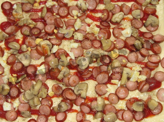Пицца «Счастье в квадрате» 18