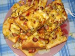 Пицца «Счастье в квадрате»