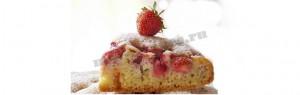 бисквит с клубникой (15)