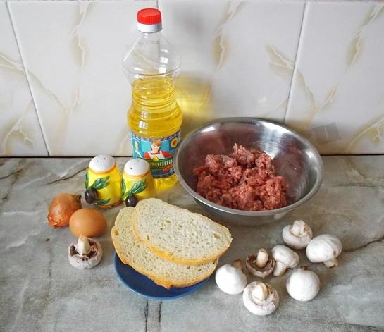 ингредиенты для пожарских котлет с грибами