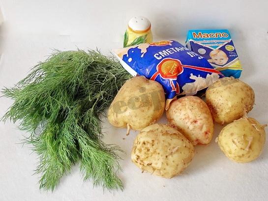 молодая картошка в сметане ингредиенты