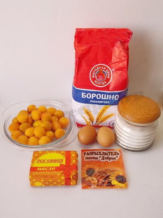 ингредиентты для пирога с абрикосами