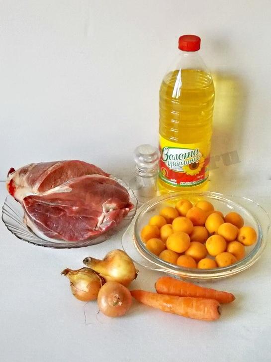 мясо с абрикосами ингредиенты