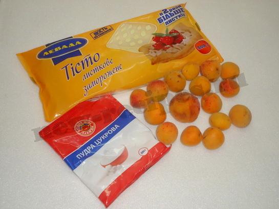 ингредиенты для слоек с абрикосами