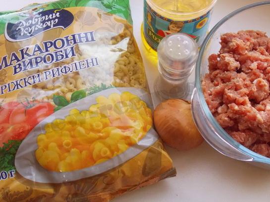 ингредиенты для макарон по флотски