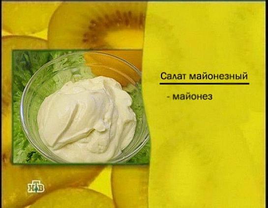 прикольные салаты (1)
