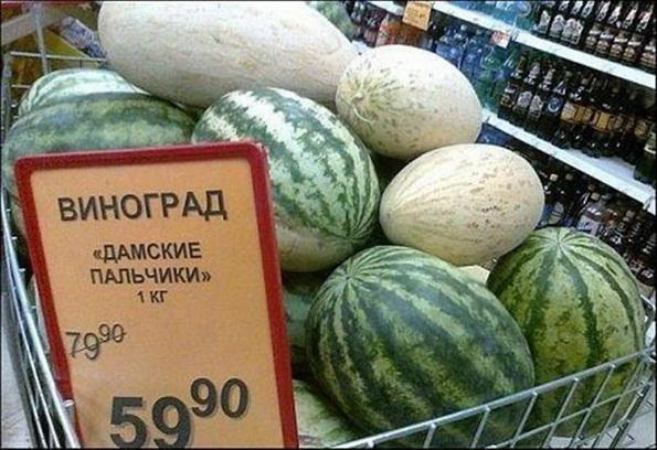 смешная кулинария прикольные ценники (3)