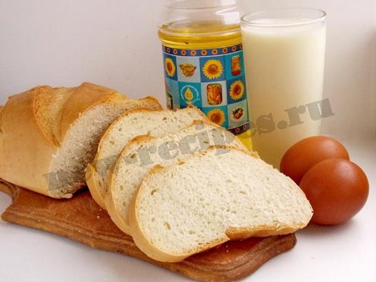 ингредиенты для гренок с молоком  и яйцом