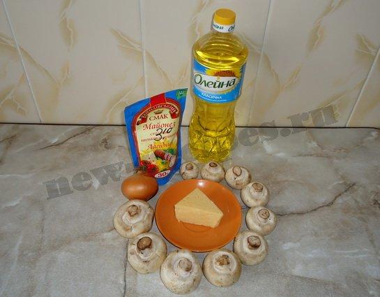ингредиенты для фаршированных шампиньонов