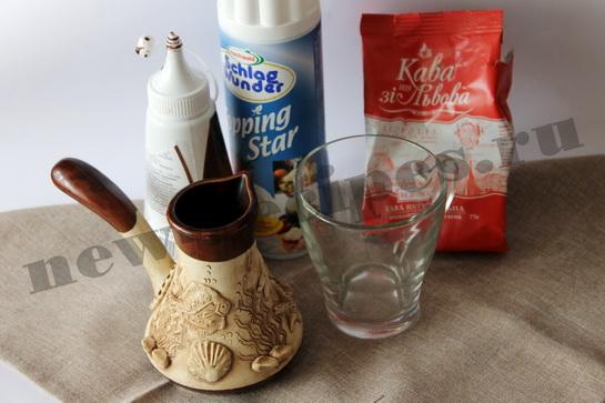 Ингредиенты для кофе в турке