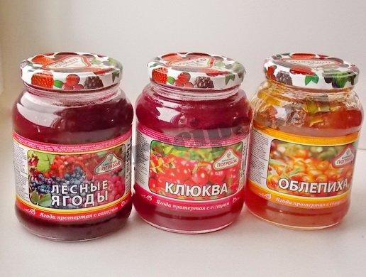 ягоды протёртые с сахаром 2