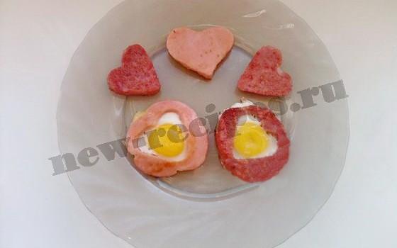 яичница на День Влюблённых готова