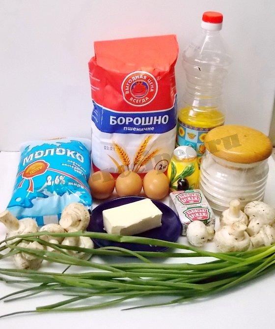 Ингредиенты для блинчиков мешочки