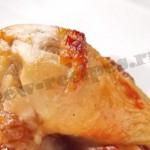 Куриные ножки гриль в горчично-медовом маринаде