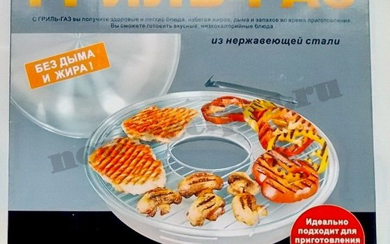 сковорода гриль газ отзывы, фото, рецепты 1