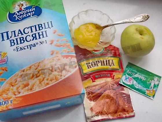ингредиенты для активии в домашних условиях