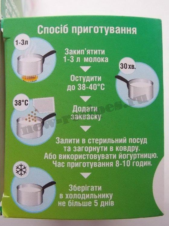 Как приготовить кефир в домашних условиях грудничку
