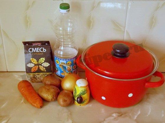 ингредиенты для супа из бобовой смеси