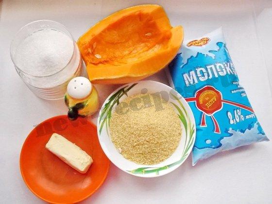 ингредиенты для тыквенной каши с пшеничной крупой