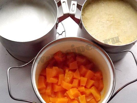 подготовим кипячёное молоко, тушёную тыкву и пшеничную кашу
