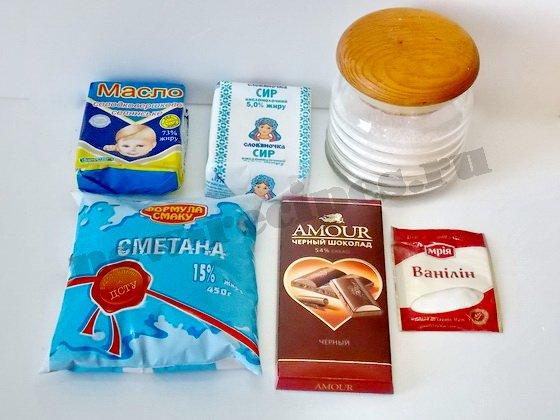 ингредиенты для домашних сырков в шоколаде