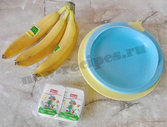 ингредиенты для детского десерта с творогом и бананом