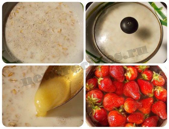 как приготовить овсянку с ягодами