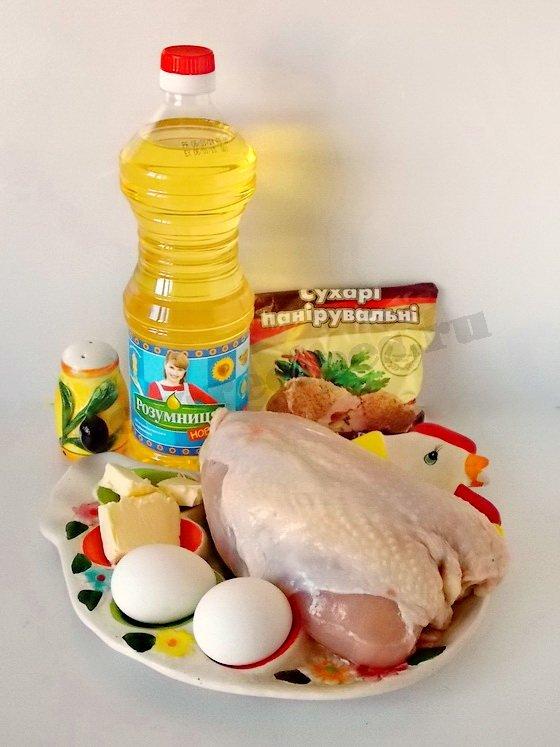 ингредиенты для котлеты по киевски из куриного филе