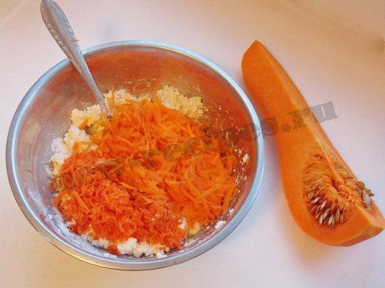 добавляем в творожную массу тёртую тыкву и морковку