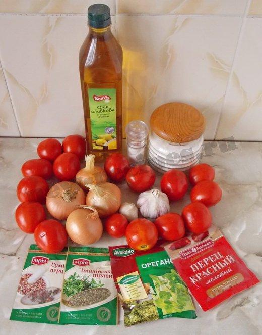 ингредиенты для томатной заправки