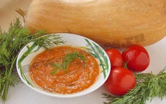 вкусный суп из тыквы с помидорами