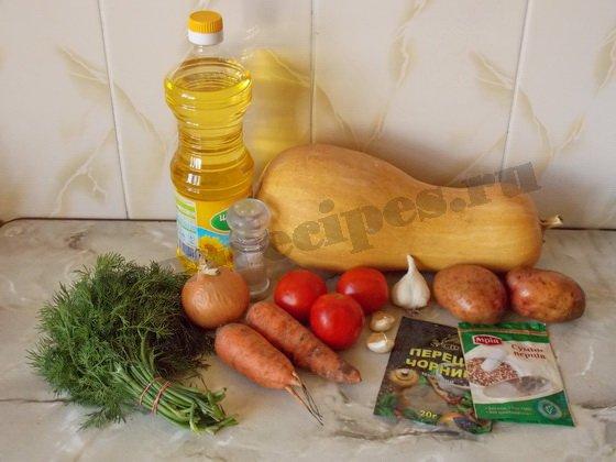 ингредиенты для тыквенного супа-пюре