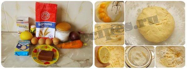 как приготовить пирожные персики